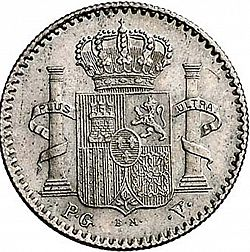 Large Reverse for 5 Centavos Peso 1896 coin