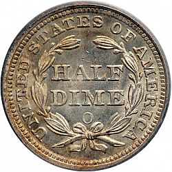nickel 1857 Large Reverse coin