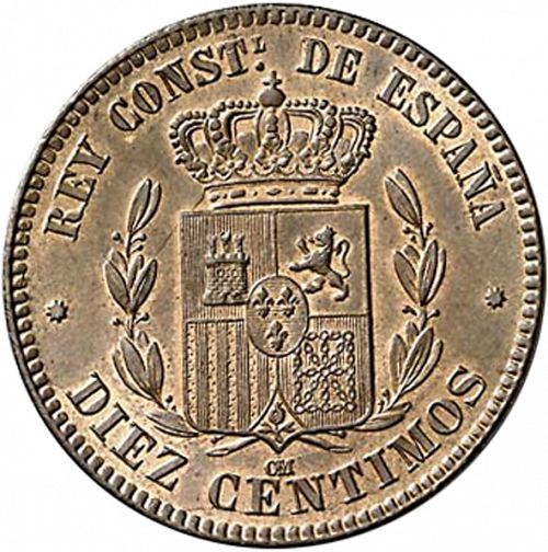 10 Céntimos Reverse Image minted in SPAIN in 1877OM (1874-85  -  ALFONSO XII)  - The Coin Database