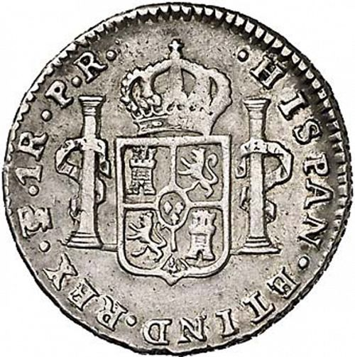 1 Real Reverse Image minted in SPAIN in 1782PR (1759-88  -  CARLOS III)  - The Coin Database