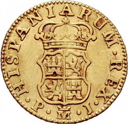 half Escudo Reverse Image minted in SPAIN in 1765JP (1759-88  -  CARLOS III)  - The Coin Database