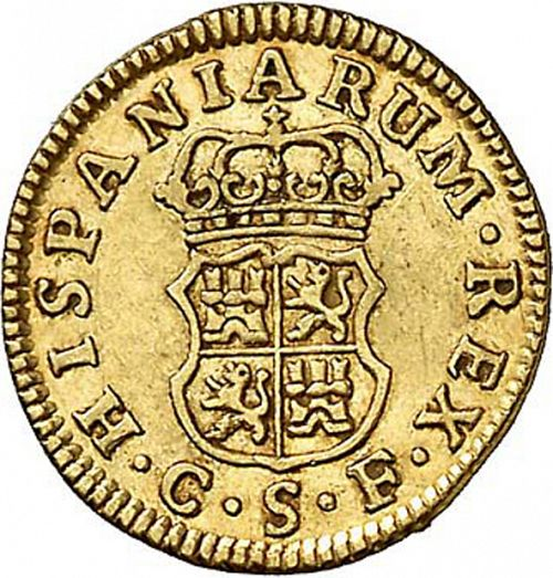 half Escudo Reverse Image minted in SPAIN in 1769CF (1759-88  -  CARLOS III)  - The Coin Database