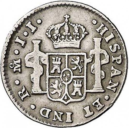 half Real Reverse Image minted in SPAIN in 1812JJ (1808-33  -  FERNANDO VII)  - The Coin Database