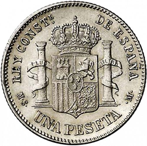 1 Peseta Reverse Image minted in SPAIN in 1885 / 86 (1874-85  -  ALFONSO XII)  - The Coin Database