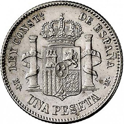 1 Peseta Reverse Image minted in SPAIN in 1889 / 89 (1886-31  -  ALFONSO XIII)  - The Coin Database