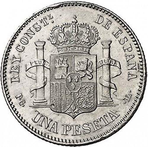 1 Peseta Reverse Image minted in SPAIN in 1893 / 93 (1886-31  -  ALFONSO XIII)  - The Coin Database