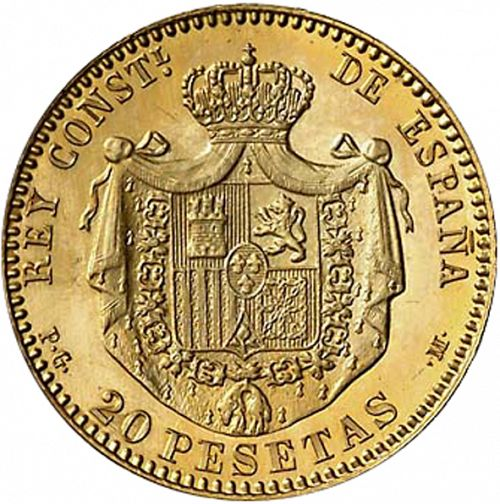 20 Pesetas Reverse Image minted in SPAIN in 1892 / 92 (1886-31  -  ALFONSO XIII)  - The Coin Database