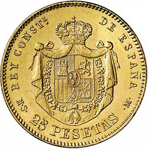 25 Pesetas Reverse Image minted in SPAIN in 1885 / 86 (1874-85  -  ALFONSO XII)  - The Coin Database