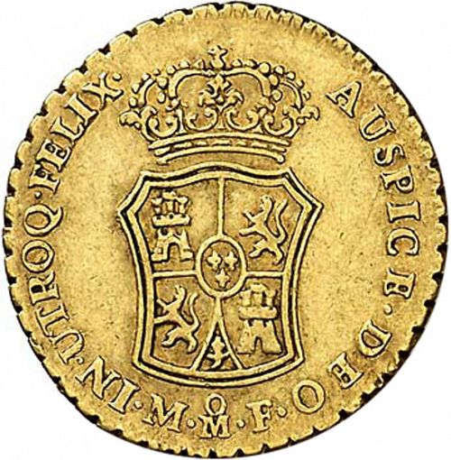 2 Escudos Reverse Image minted in SPAIN in 1763MF (1759-88  -  CARLOS III)  - The Coin Database