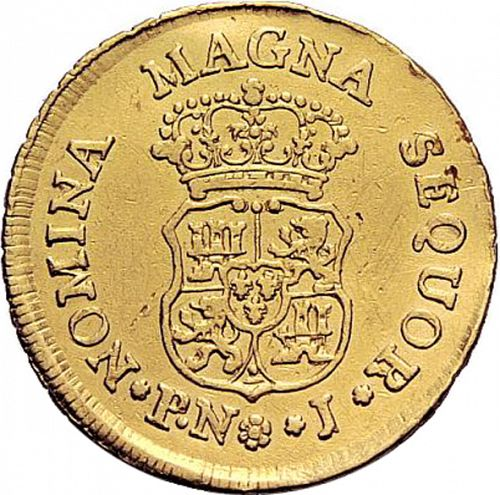 2 Escudos Reverse Image minted in SPAIN in 1767J (1759-88  -  CARLOS III)  - The Coin Database