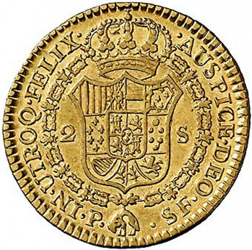 2 Escudos Reverse Image minted in SPAIN in 1787SF (1759-88  -  CARLOS III)  - The Coin Database