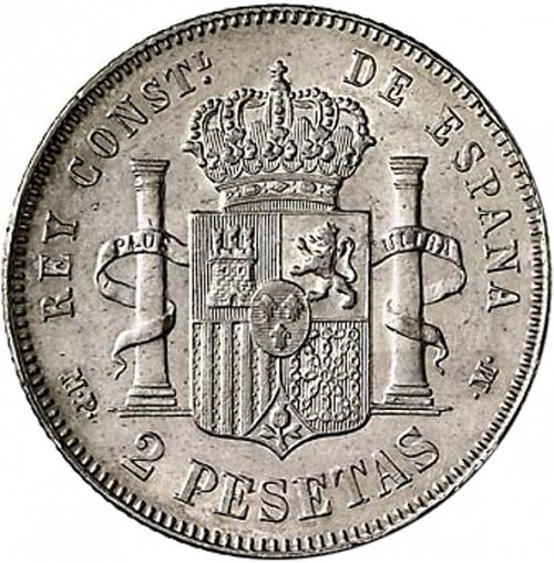 2 Pesetas Reverse Image minted in SPAIN in 1889 / 89 (1886-31  -  ALFONSO XIII)  - The Coin Database