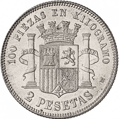 2 Pesetas Reverse Image minted in SPAIN in 1870 / 74 (1868-70  -  PROVISIONAL GOVERNMENT)  - The Coin Database
