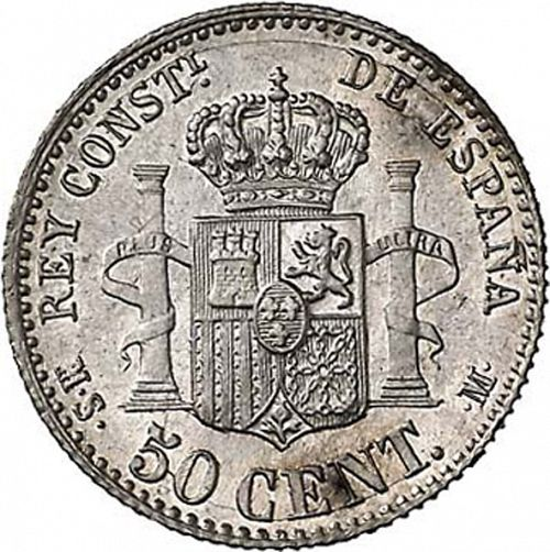 50 Céntimos Reverse Image minted in SPAIN in 1880 / 80 (1874-85  -  ALFONSO XII)  - The Coin Database
