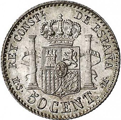 50 Céntimos Reverse Image minted in SPAIN in 1885 / 86 (1874-85  -  ALFONSO XII)  - The Coin Database