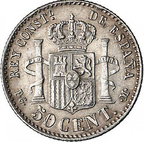 50 Céntimos Reverse Image minted in SPAIN in 1892 / 92 (1886-31  -  ALFONSO XIII)  - The Coin Database