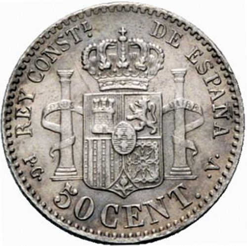 50 Céntimos Reverse Image minted in SPAIN in 1894 / 94 (1886-31  -  ALFONSO XIII)  - The Coin Database