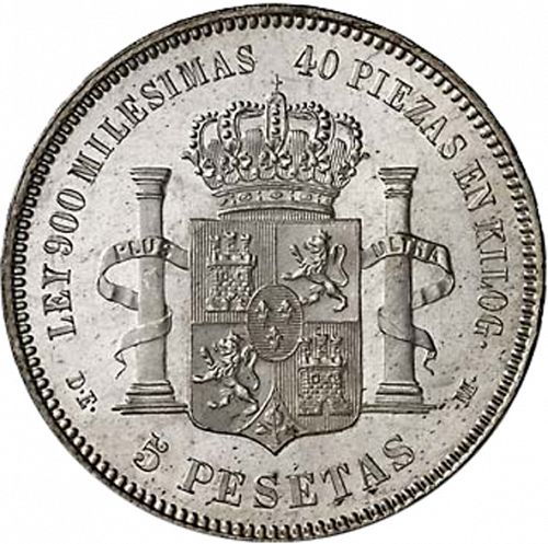 5 Pesetas Reverse Image minted in SPAIN in 1875 / 75 (1874-85  -  ALFONSO XII)  - The Coin Database
