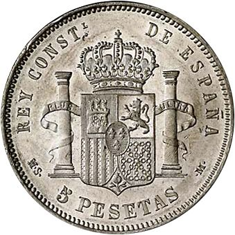 5 Pesetas Reverse Image minted in SPAIN in 1883 / 83 (1874-85  -  ALFONSO XII)  - The Coin Database
