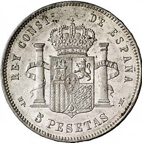 5 Pesetas Reverse Image minted in SPAIN in 1885 / 87 (1874-85  -  ALFONSO XII)  - The Coin Database