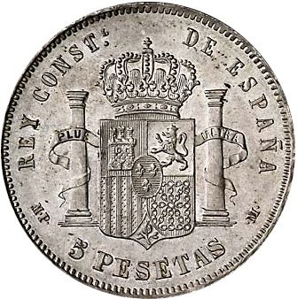 5 Pesetas Reverse Image minted in SPAIN in 1888 / 88 (1886-31  -  ALFONSO XIII)  - The Coin Database