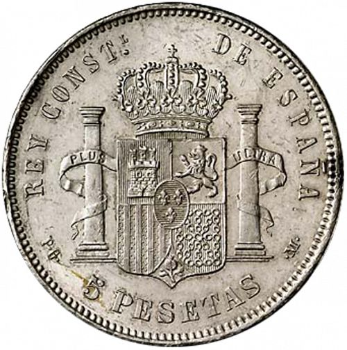 5 Pesetas Reverse Image minted in SPAIN in 1892 / 92 (1886-31  -  ALFONSO XIII)  - The Coin Database