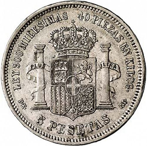 5 Pesetas Reverse Image minted in SPAIN in 1871 / 73 (1871-73  -  AMADEO I)  - The Coin Database