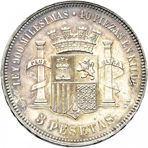 5 Pesetas Reverse Image minted in SPAIN in 1869 / 69 (1868-70  -  PROVISIONAL GOVERNMENT)  - The Coin Database