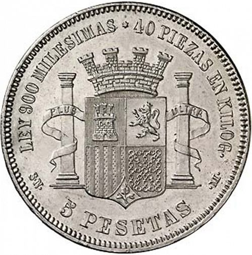 5 Pesetas Reverse Image minted in SPAIN in 1870 / 70 (1868-70  -  PROVISIONAL GOVERNMENT)  - The Coin Database