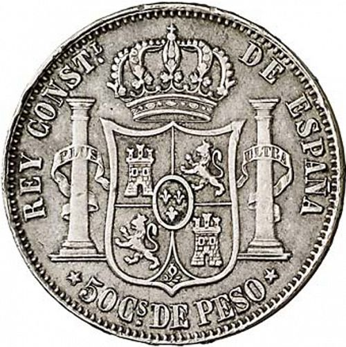 50 Centavos Peso Reverse Image minted in SPAIN in 1880 (1874-85  -  ALFONSO XII - Philippines)  - The Coin Database