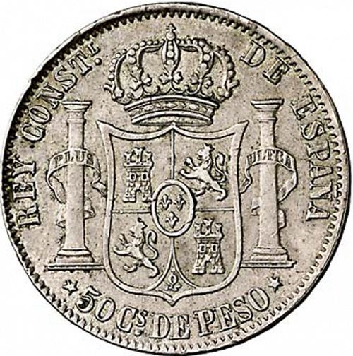 50 Centavos Peso Reverse Image minted in SPAIN in 1883 (1874-85  -  ALFONSO XII - Philippines)  - The Coin Database